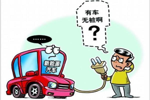 燃油车占用充电车位,轮胎气被放光!海南政策支持:抓拍、罚款!