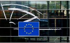 欧盟拒绝将Wi-Fi作为车联网技术标准 【图】