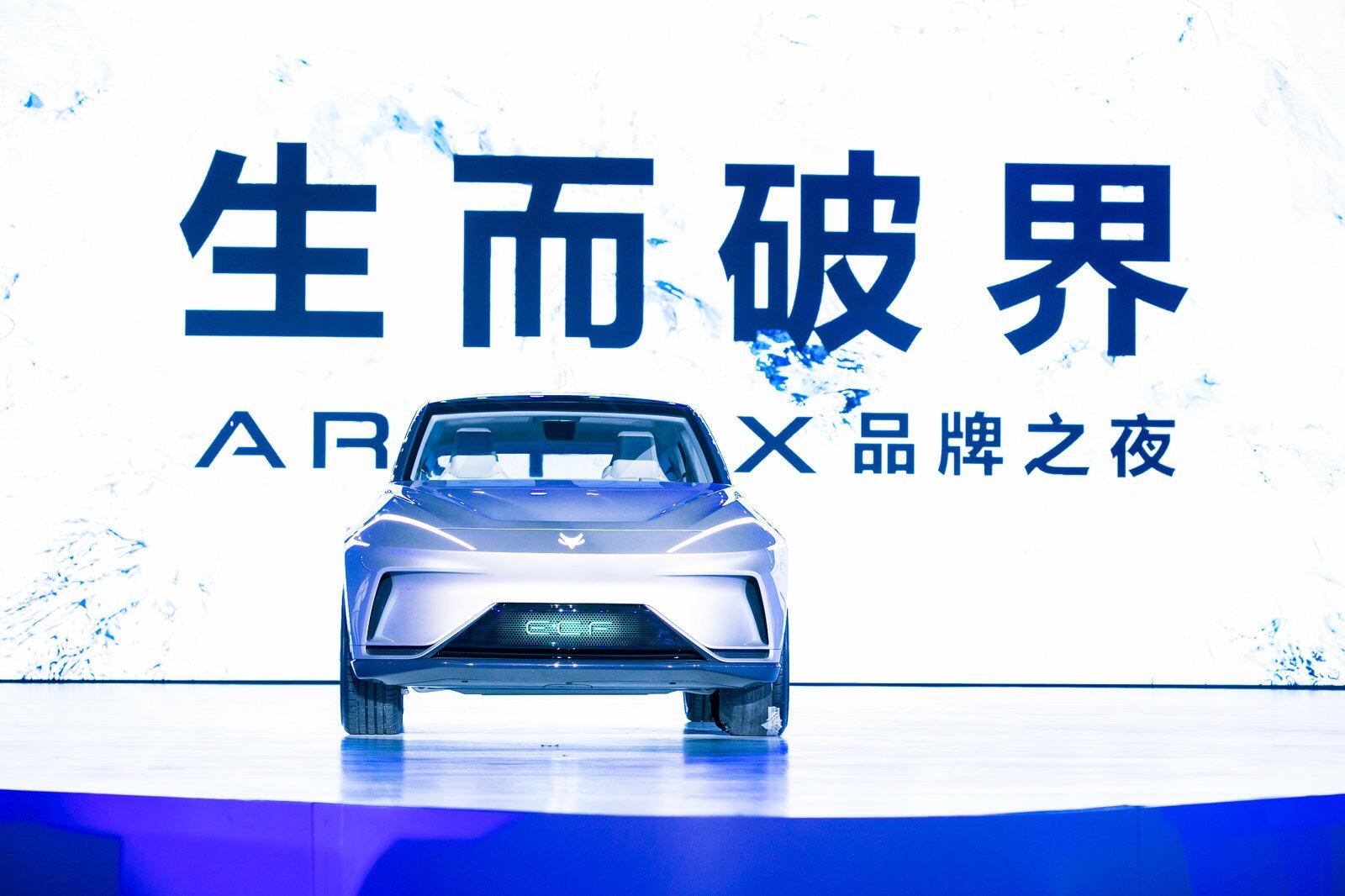 ARCFOX全解析:IMC架构含127功能模块,未来3年推6款车型 【图】