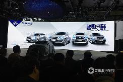 """""""传统造车新势力""""—东风启辰三款EV+概念车首发!"""