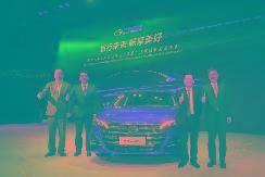 全新传祺GA6重磅亮相 重塑中国中高级轿车市场格局 【图】
