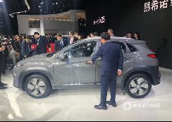 北京现代ENCINO昂希诺纯电版车型亮相上海车展