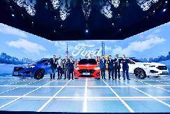 福特品牌携四款中国首发新车强劲登陆2019上海车展