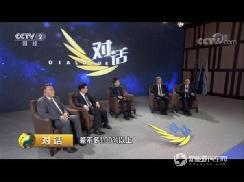 """王传福:新能源高速增长的""""列车""""不会放慢"""