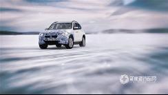 BMW iX3、BMW i4和BMW iNEXT在北极圈进行极寒测试