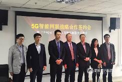 多家携手发力5G智能网联,开沃汽车又有新动作!