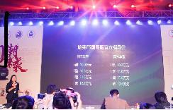 哈弗F5国潮版配置升级,10万元起在北京正式发布 【图】