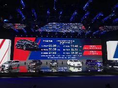 不将就·新选择22.98万元起,广汽本田奥德赛(ODYSSEY)锐·混动激擎上市 【图】