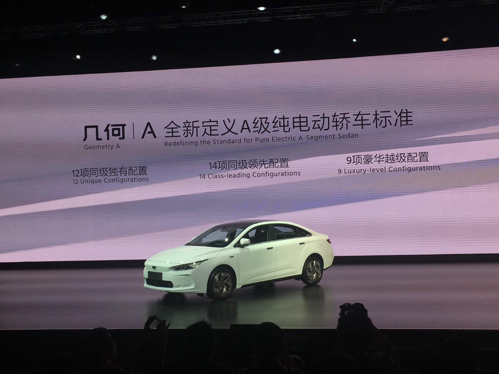 聪明的买车人丨Aion S VS几何A之 传统新势力与平台之争 【图】