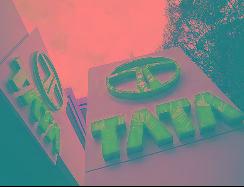 奇瑞拟携手塔塔汽车成立合资企业 进军印度市场 【图】
