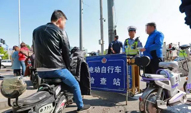 电动车还没挂牌吗?北京交警已开始执行最严电动车新规!