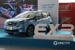 补贴后12.39万元起 北汽新能源EX3北京区域正式上市