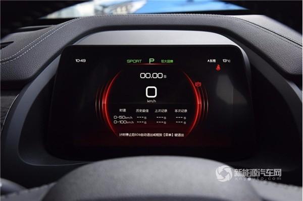 秦Pro EV超能版5月16日上市 预售19-20万元