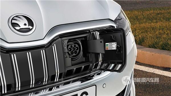 六一首发亮相 斯柯达推速派插电式混合动力车型