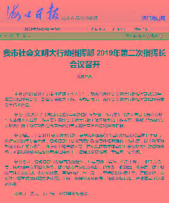 以下城市电动车违法将列入征信系统,其中包括上海、海口、南京