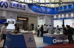 福建万润硬核驱动技术,实力亮相北京道路运输展