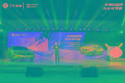 风神助国球 以AI驭风潮 东风风神携手中国国家乒乓球队战略合作发布会炫动开启 【图】