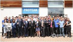 恒大全资收购英国Protean 国能汽车引全球顶尖轮毂电机技术
