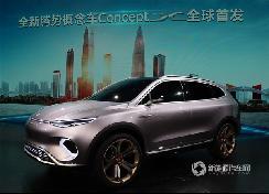 闪耀深港澳车展!全新腾势Concept X概念车首发