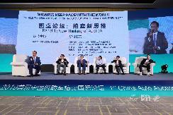 机动车拍卖国际论坛在京举办车置宝论道拍卖新思维 【图】