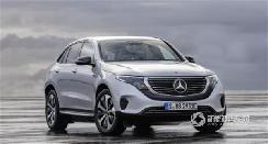 将于2022年面世 小型纯电动轿车奔驰EQE或在中国量产