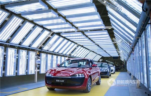 零跑汽车首台量产车正式下线 即将展开批量交付