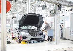 预计下半年交付 Polestar 1进入原型车生产最后阶段