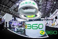 360安全大脑赋能IoT多款产品亮相2019CES 【图】