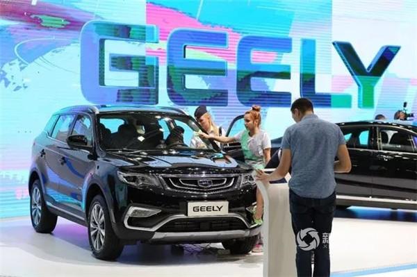 吉利汽车与LG化学投1.88亿美元在华建合资电池企业