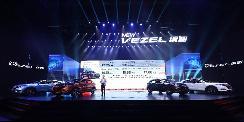换装1.5T动力,广汽本田新缤智上市,售12.78-17.68万元