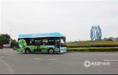 福建氢能客车运营时代开启 金龙氢燃料客车上线服务6·18