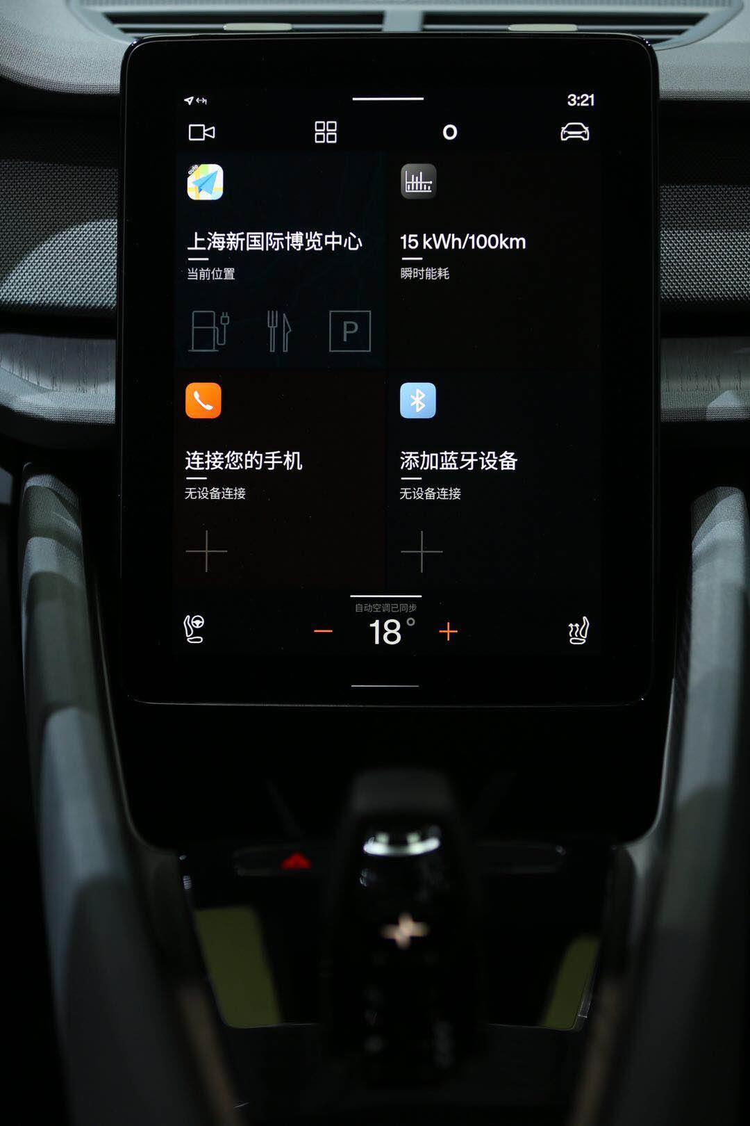Polestar 2即将亮相深圳,继续中国巡展之旅 【图】