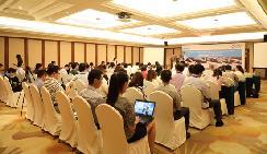汽车功能安全研讨会召开,上海控安与挪威船级社达成战略合作 【图】