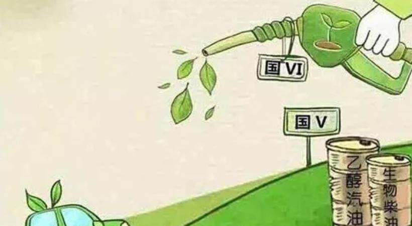 聪明的买车人丨环保政策跟风 16地国六提前,抄底国五正当时? 【图】