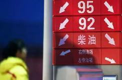 未来将取消92号汽油?国六新油要来,看到名字车主不淡定了!