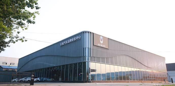 长城汽车品牌体验中心开业