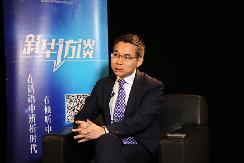 达沃斯新华访谈远景张雷:能源转型助推中国经济高质量发展 【图】