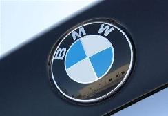 宝马集团联合发布《自动驾驶奉行安全第一》跨行业白皮书 【图】