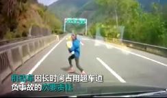 行人横穿高速被撞身亡,车主被判次责冤不冤?