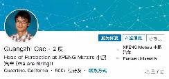 特斯拉前员工承认备份AutoPilot代码,但入职小鹏汽车前已删除 【图】