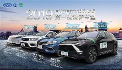 威马EX5、荣威Ei5、瑞虎3xe评测结果出炉,最好成绩88.4分!