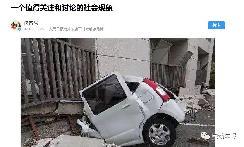 中国新能源汽车5大趋势分析