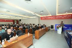 第十届国际信息安全和保护暑期培训班在青召开 【图】