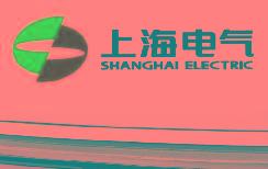 天际汽车与上海电气合资建立电池公司 【图】
