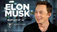 特斯拉公司CEO马斯克:很多电动车没有灵魂