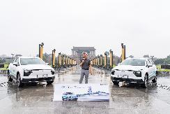 爱驰U5挑战欧亚之路,量产前最后一次长距离测试 【图】