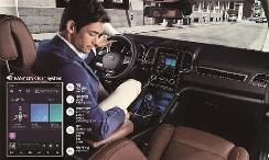 雷诺三星汽车为SUV安装AI车载娱乐系统 【图】