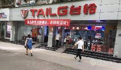 郑州电动车市场怎么了?小编带你来探秘
