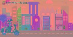 【一周热点】电动车违法将纳入征信;北京电动车平均每天违法超过2900起……