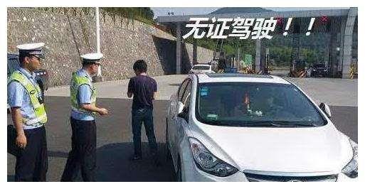 无证驾驶肇事逃逸并致他人死亡 这起交通事故怎么判?